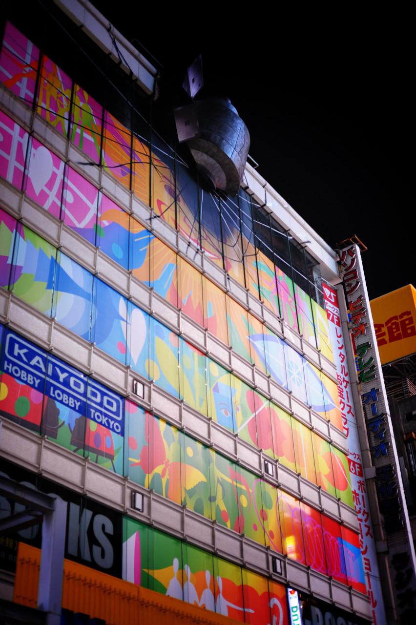 20111029_akiba_008.jpg