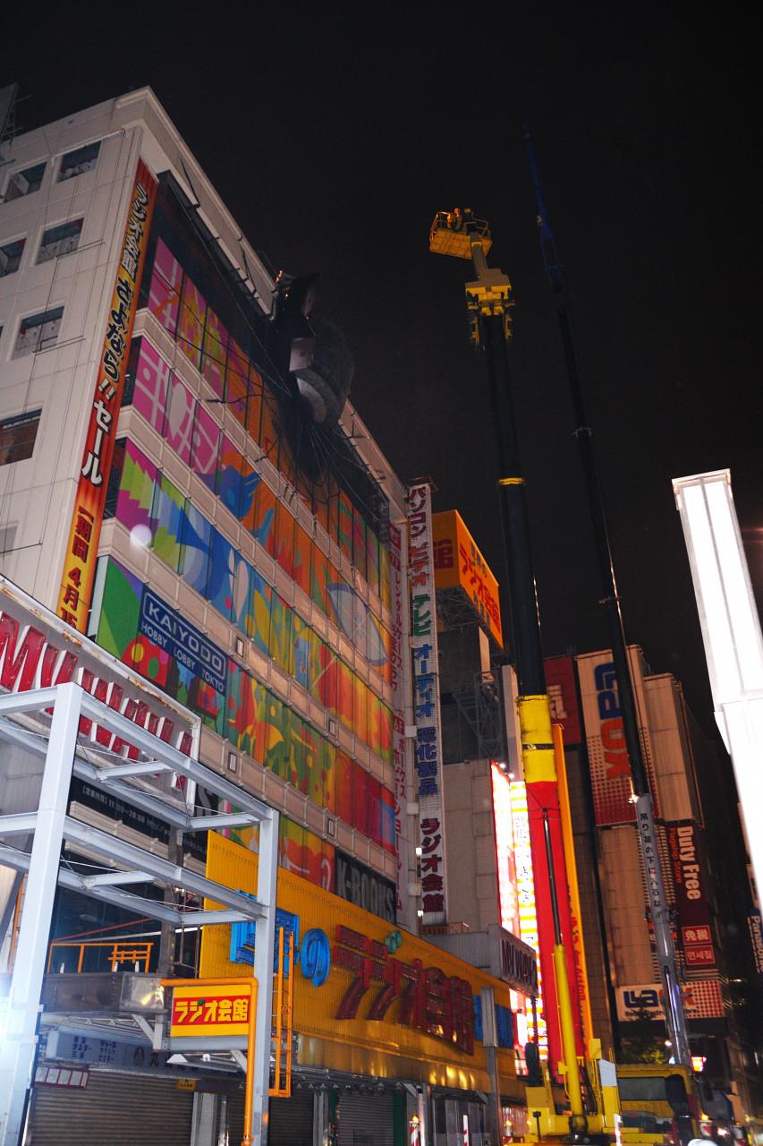 20111030_akiba_001.jpg