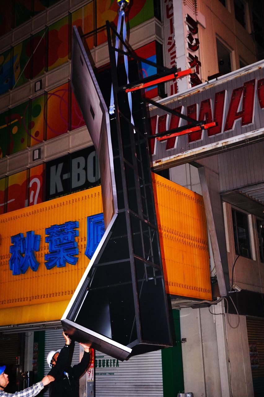 20111030_akiba_011.jpg