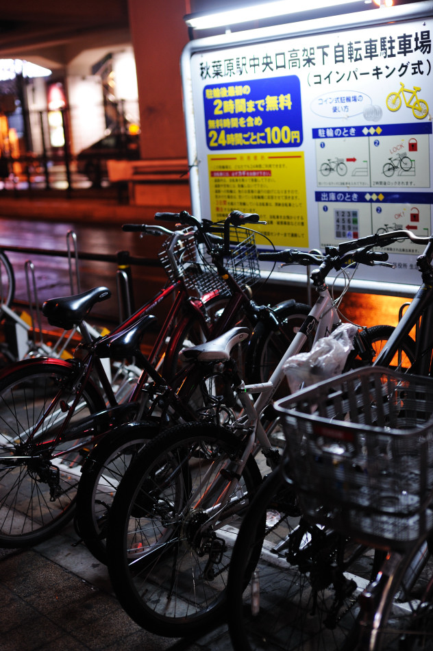20111111-2_akiba_004.jpg