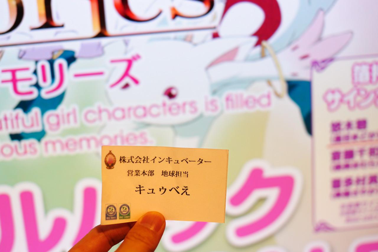 20111111_akiba_004.jpg