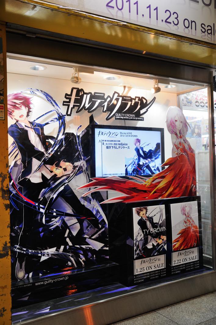 201120204_akiba_002.jpg