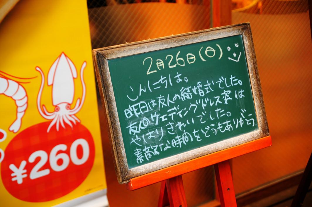 201120226_akiba_013.jpg