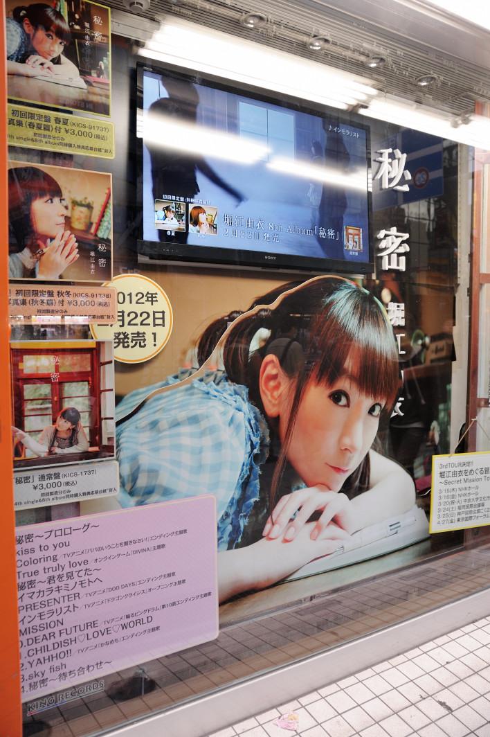 201120226_akiba_018.jpg