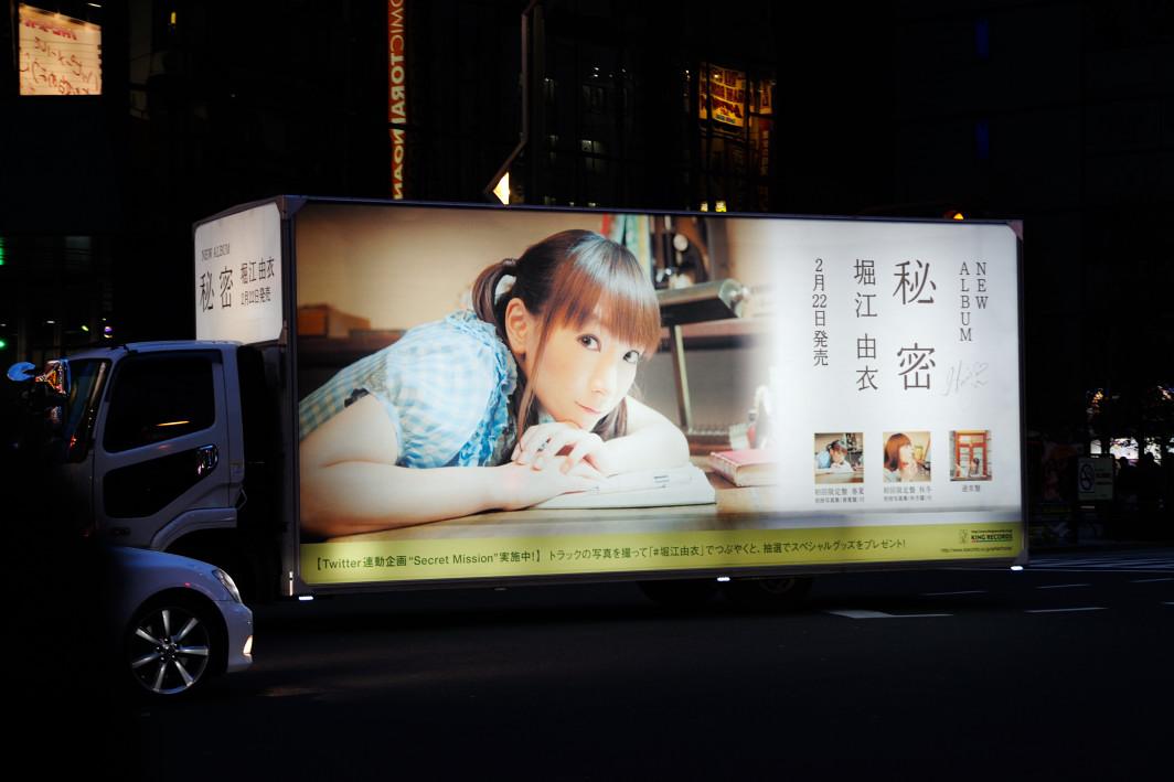 201120226_akiba_019.jpg
