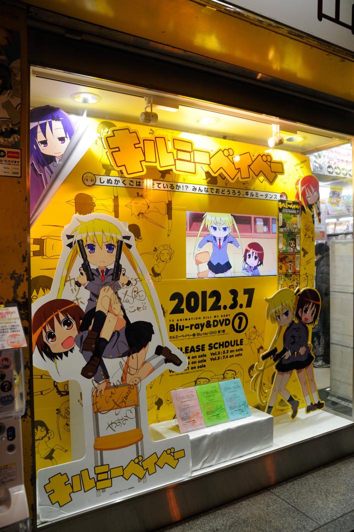 201120226_akiba_023.jpg