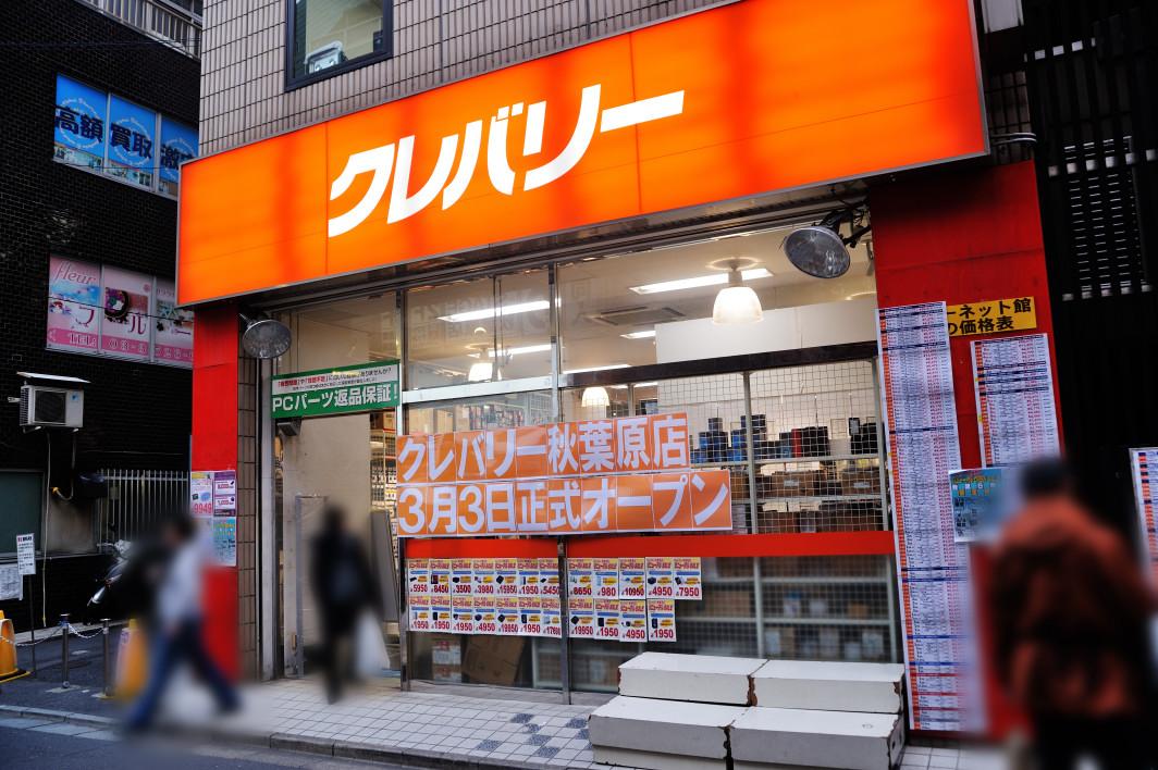 201120303_akiba_010.jpg