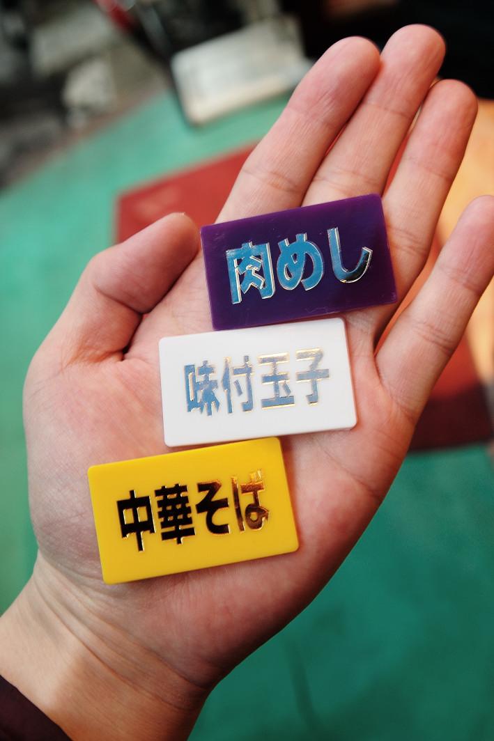 201120303_akiba_012.jpg