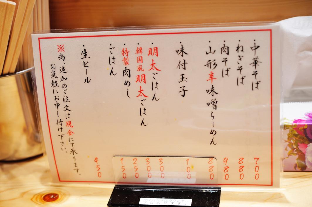 201120303_akiba_017.jpg
