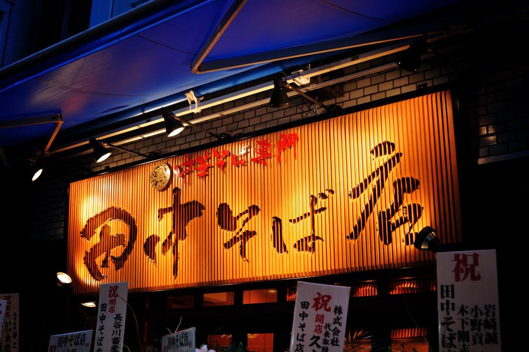 201120303_akiba_021.jpg
