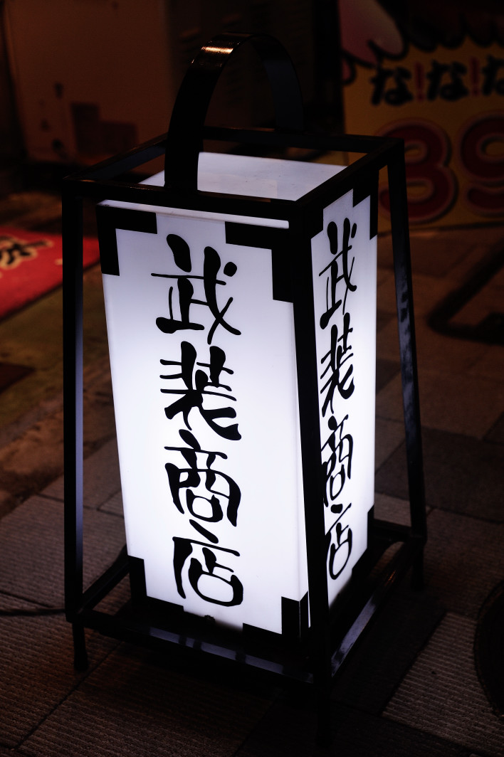 201120303_akiba_024.jpg