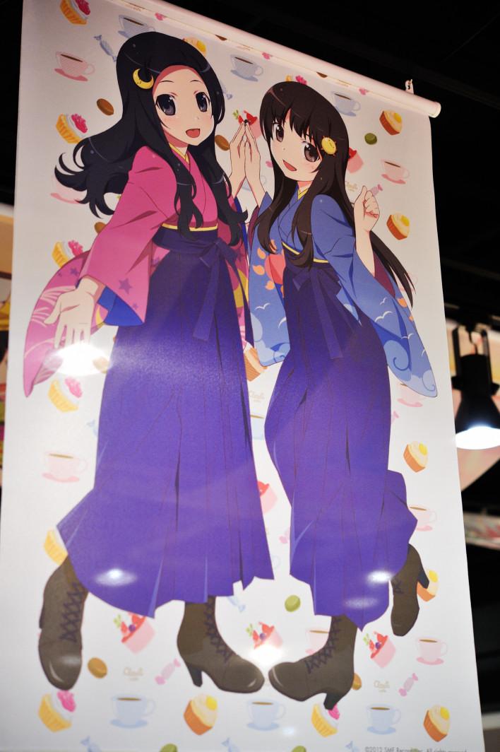 201120320_akiba_4_010.jpg