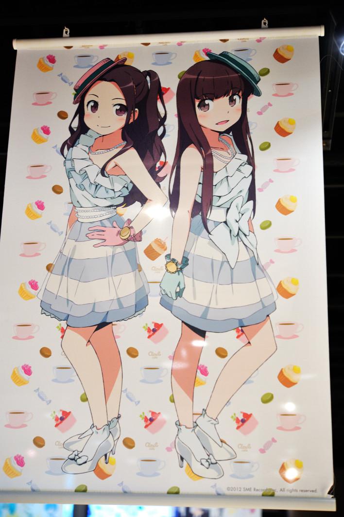 201120320_akiba_4_012.jpg