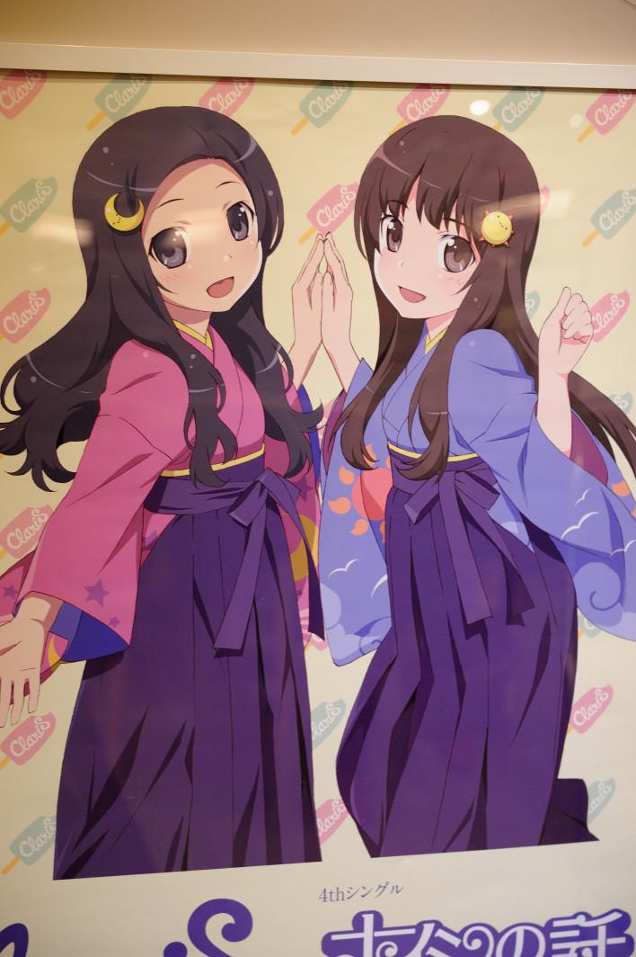 201120320_akiba_4_022.jpg
