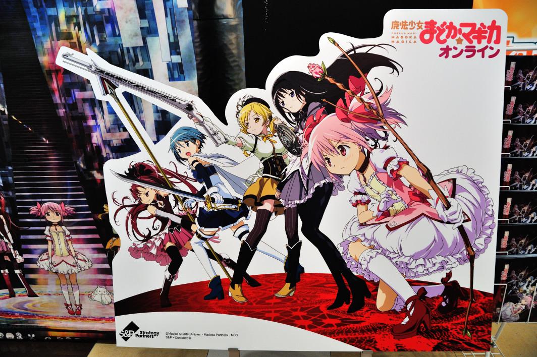 201120320_akiba_5_001.jpg