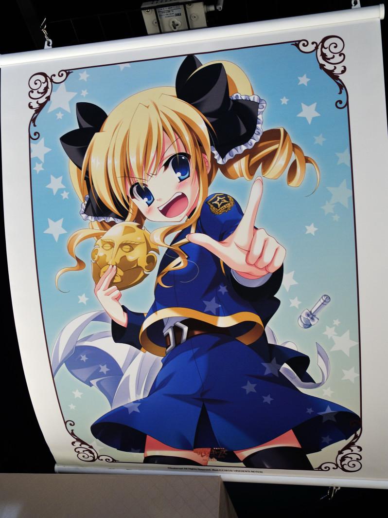 201120320_akiba_5_010.jpg