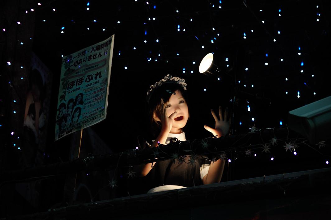 201120328_Fate_rokuro_011.jpg
