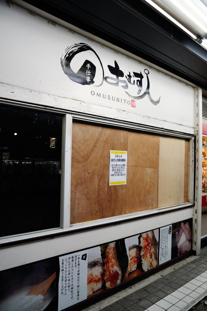 201120331_akiba_010.jpg