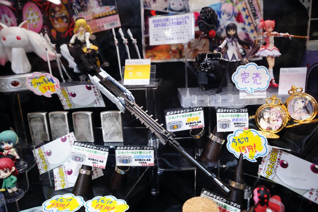 201120407_kotobukiya_1_007.jpg