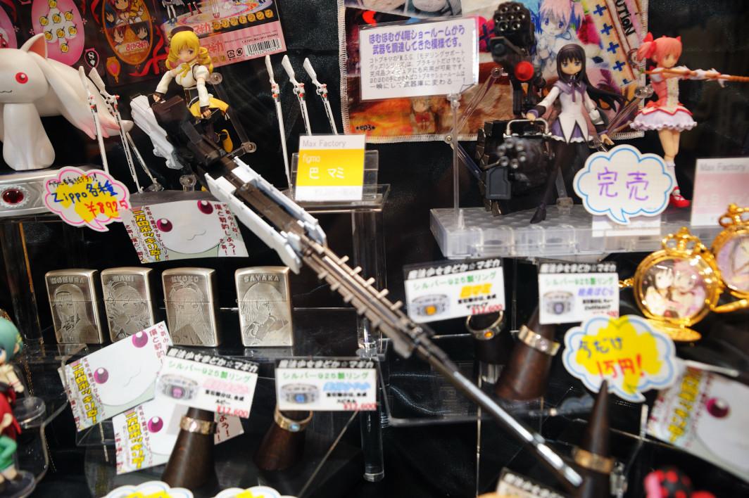 201120407_kotobukiya_1_008.jpg