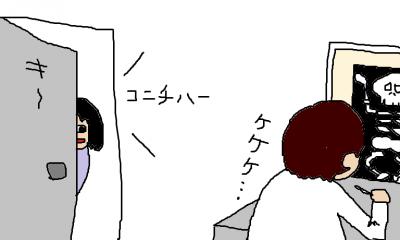 hiji1.png