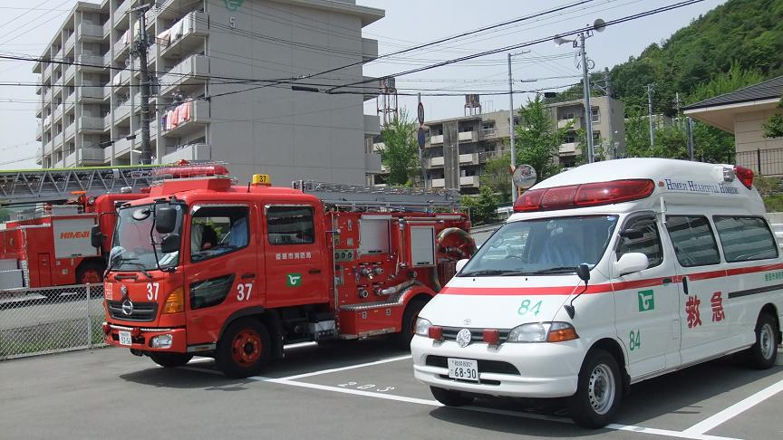 HIMEJI FIRE DEPARTMENT FAN PHO...