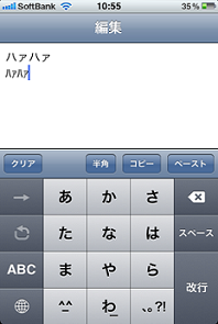 iPhone 025