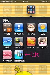 iPhone 024