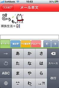iPhone 021