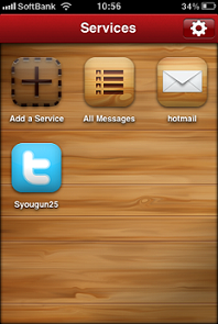 iPhone 028