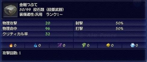 2011_02_06_435.jpg
