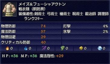 2011_02_15_460.jpg