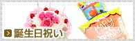btn_scene_03.jpg