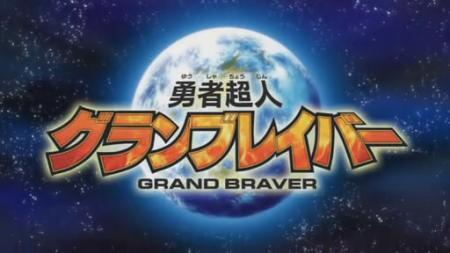 grand braver