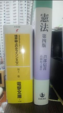 kyouhora2