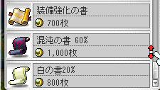 メイプル0690
