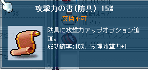 メイプル0681