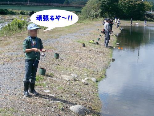チビ兄・釣り1