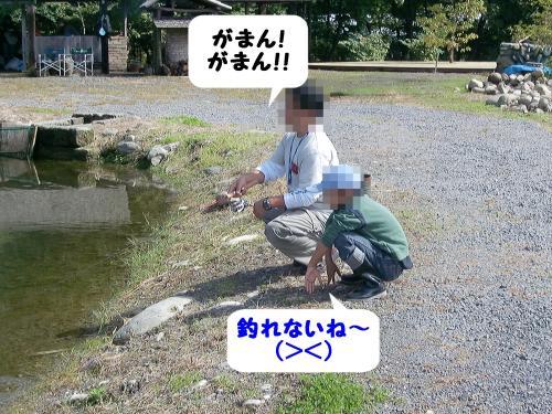チビ兄・釣り2