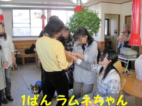 ゲーム(マリンママ)1