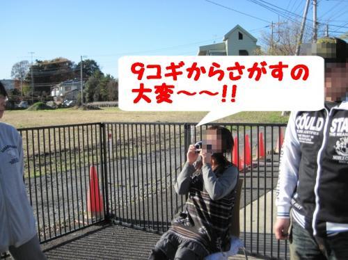 ゲーム1(ポン姉)