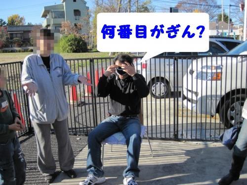 ゲーム1(ぎん父)