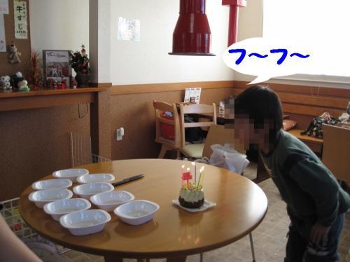 誕生日ケーキ(チビ兄)