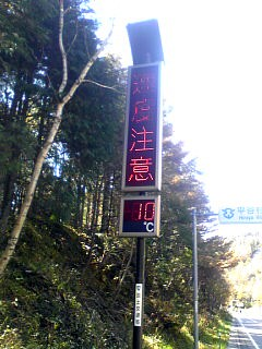 気温10℃