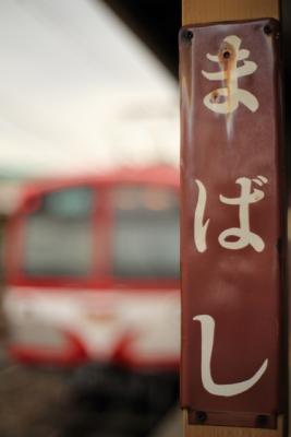 IMG_4881.jpg