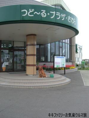 k-2010-10-14-2.jpg