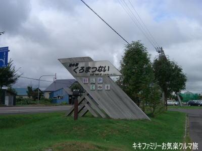 k-2010-10-5-19.jpg