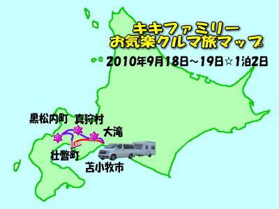 k-2010-10-5-map.jpg