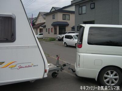 k-2010-9-15-8.jpg