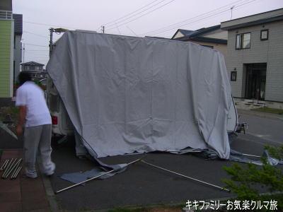 k-2010-9-17-1.jpg